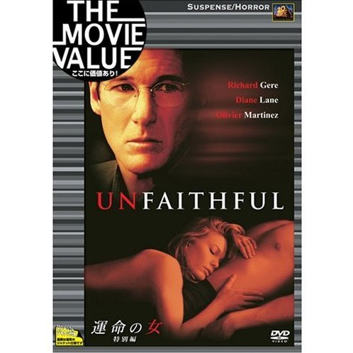 Unfaithful Special Edition
