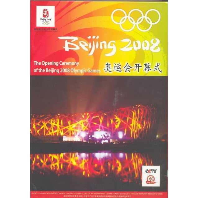 The Opening Ceremony of The Beijing 2008 Olympics Games [International Version]
