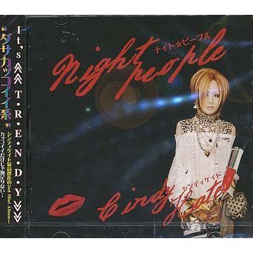 Night People [CD+DVD Type A]
