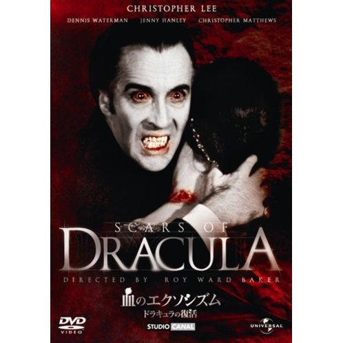 Scars Of Dracula [Limited Edition]