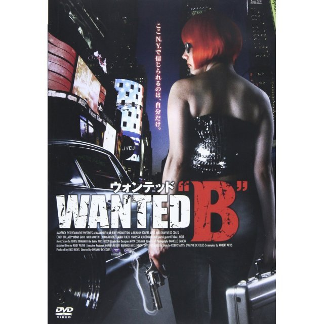 Wanted B
