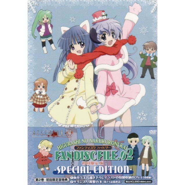 Higurashi No Naku Koro Ni Kai DVD Fan Disc File.02 [Limited Edition]