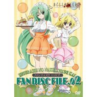Higurashi No Naku Koro Ni Kai DVD Fan Disc File.02