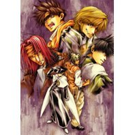 Saiyuki Reload Gunlock Special Price DVD Box Part 2 of 2