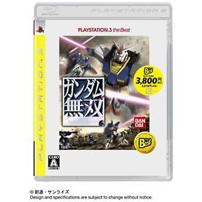 Gundam Musou (PlayStation3 the Best)