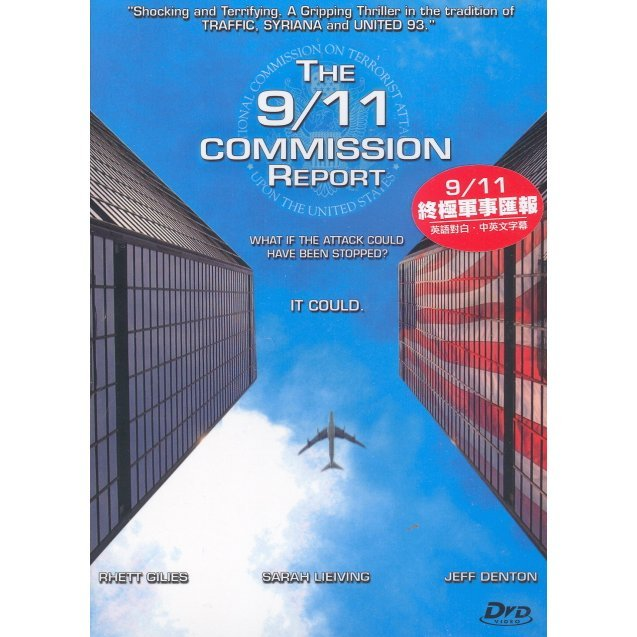 The 911 Commission Report
