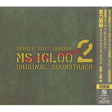 Mobile Suit Gundam MS Igloo 2 Juryoku Sensen Original Soundtrack Tokusou Ban [Limited Edition]