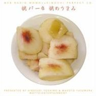 Web Radio Momo No Kimochi Perfect CD Momo Per 4 Momo No Umami