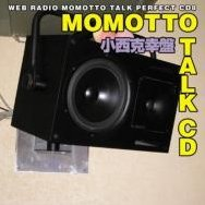 Web Radio Momotto Talk Perfect CD 8: Momotto Talk CD Katsuyuki Konishi Ban