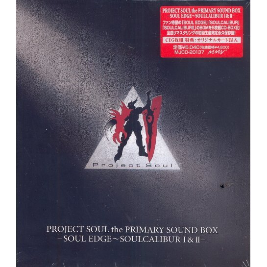 Project Soul The Primary Sound Box - Soul Edge - Soul Calibur I & II [Limited Edition]