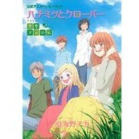 Honey and Clover - Seishun Album - Official Animation Guide