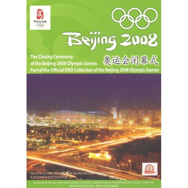 The Closing Ceremony of The Beijing 2008 Olympics Games [International Version]