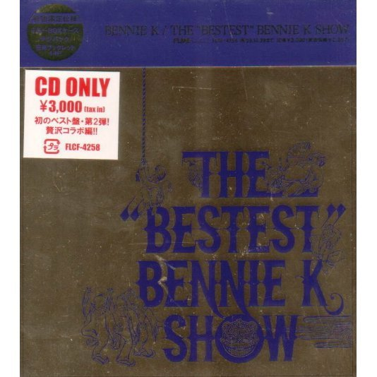 The Bestest Bennie K Show