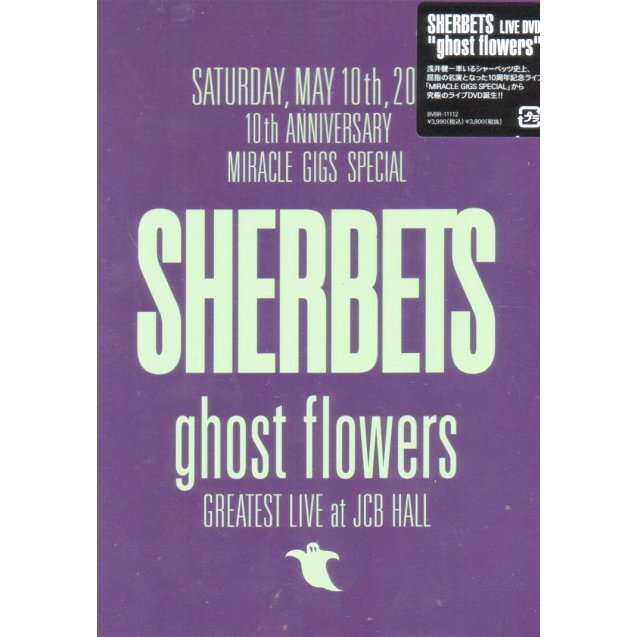 Ghost Flowers - Greatest Live At Jcb Hall
