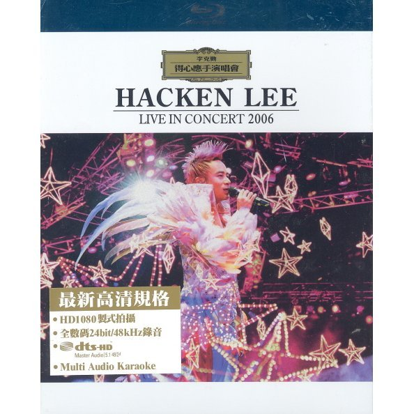 Hacken Lee Live In Concert 2006