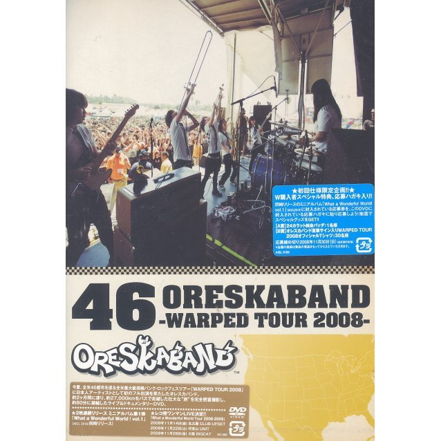 46 Oreskaband - Warped Tour 2008