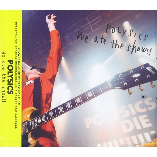 We Ate The Show [CD+DVD]