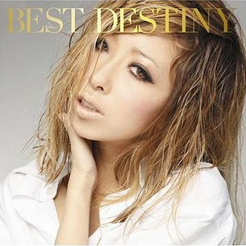 Best Destiny [with DVD, Limited Edition]