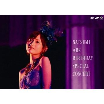 Natsumi Abe Birthday Special Concert