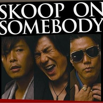 Skoop On Somebody [CD+DVD Limited Edition]