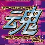 Super Robbot Damashi Non Stop Mix Vol.4