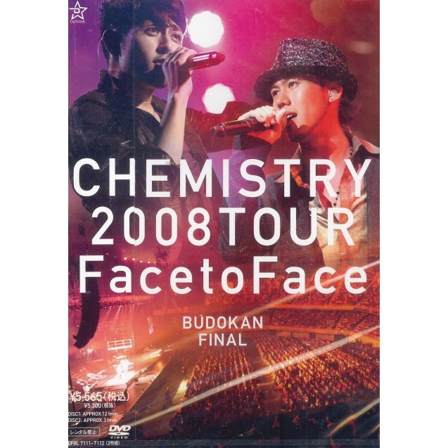 Chemistry 2008 Tour Face To Face Budokan Final