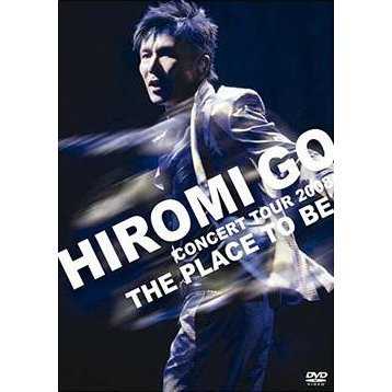 Hiromi Go Concert Tour 2008 The Place To Be [DVD+CD Limited Edition]