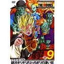 Dragon Ball The Movies #09 Dragon Ball Z Ginga Girigiri! Bucchigiri No Sugoi Yatsu