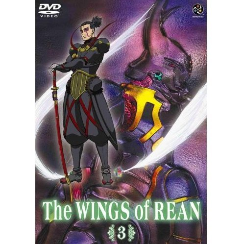 Wings of Rean Vol. 3