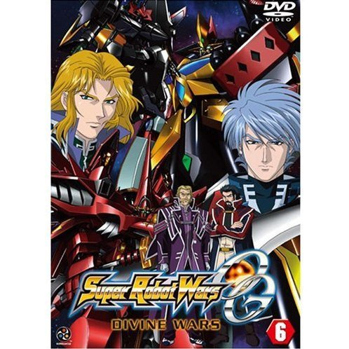 Super Robot Wars: OG - Divine Wars Vol. 6