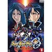Super Robot Wars: OG - Divine Wars Vol. 8