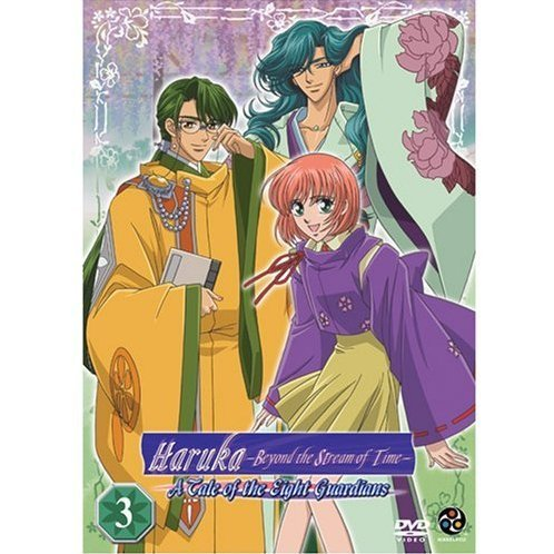 HARUKA: Beyond the Stream of Time Vol. 3