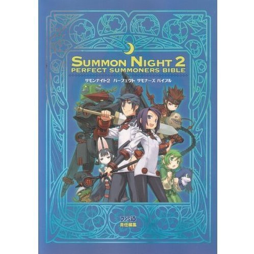 Summon Night 2 Perfect Bible