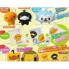 Kamonohashi Kamo Happy Assorted Gashapon
