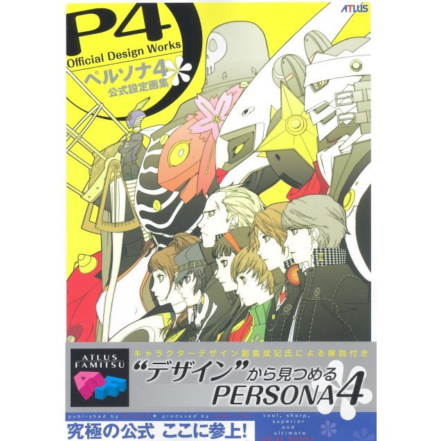 Persona 4 Official Setting And Painting Collection