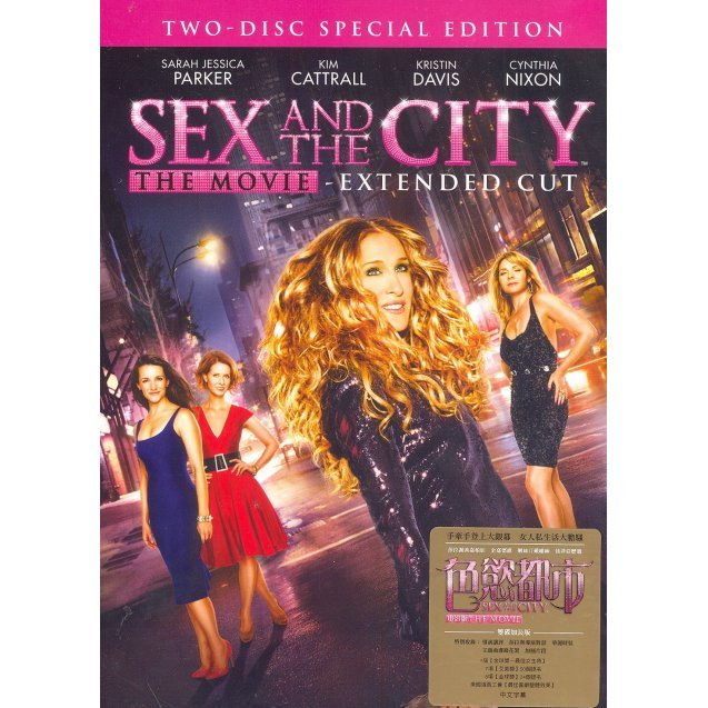 Sex And The City: The Movie [2-Discs Extended Cut]