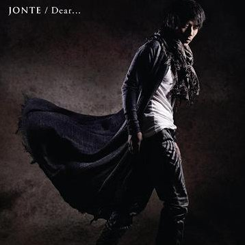Dear [CD+DVD Jacket A]