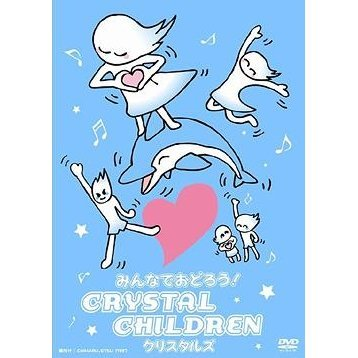 Minna De Odoro! Crystal Children