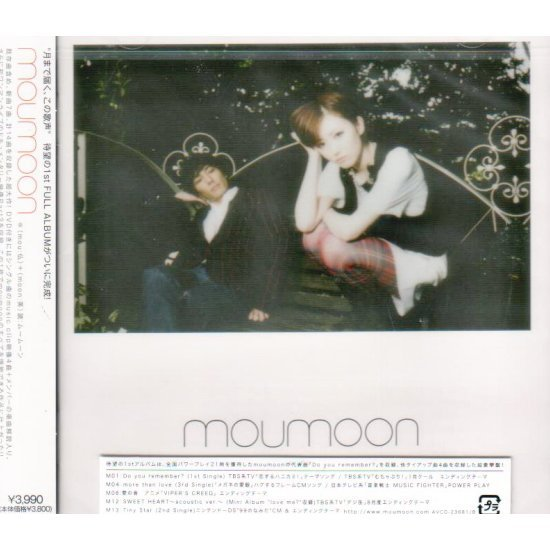 Moumoon [CD+DVD]