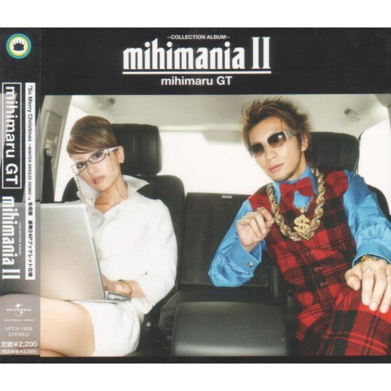 Mihimania II Collection Album [Limited Pressing]