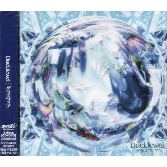Glassfia [CD+DVD Limited Edition]