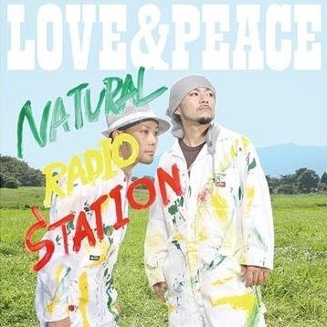 Love & Peace [CD+DVD]