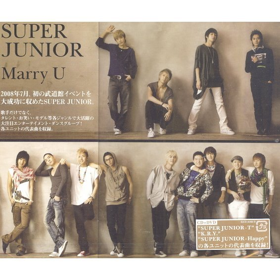 Special Single - Marry U [CD+DVD Jacket A]