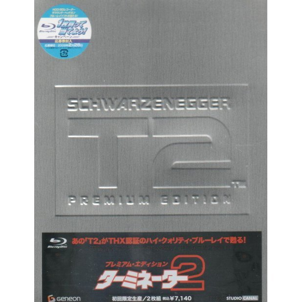 Terminator 2 Judgement Day Premium Edition [Limited Edition]