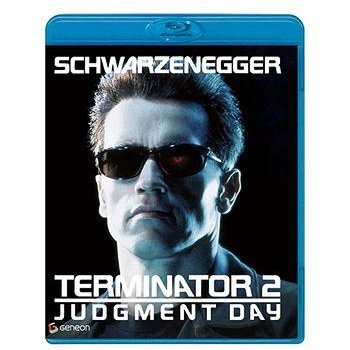 Terminator 2 Judgement Day Special Edition
