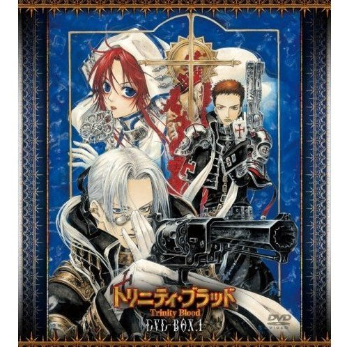 Trinity Blood DVD Box 1 [Limited Edition]