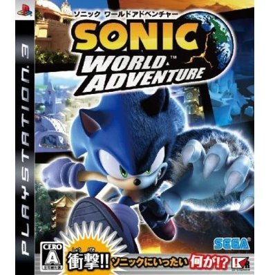 Sonic World Adventure