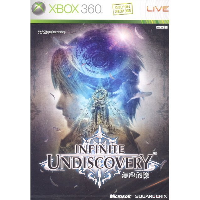 Infinite Undiscovery (English language Version)