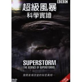 Sceince of The Superstorm