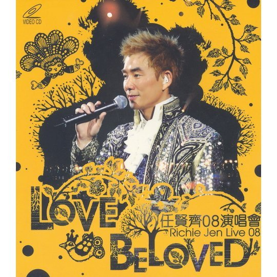 Richie Jen Love Beloved 2008 Concert Live Karaoke